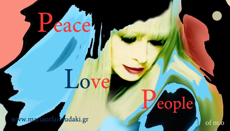Atelier of PEACE - Maria Orfanoudaki m.o-Αρχαια Απτερα -Aptera Chania - Crete - ΥΠΑΡΧΟΥΝ -Αντίγραφο