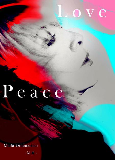 Peace мир Maria ORFANOUDAKI ΜΟ- Archaia APTERA (25)