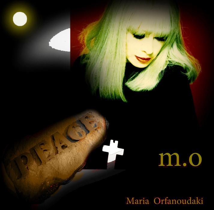 Peace мир Maria ORFANOUDAKI ΜΟ- Archaia APTERA